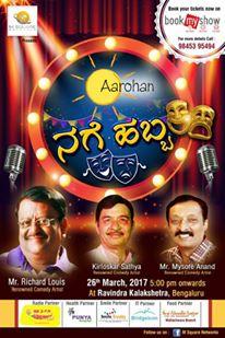 Aarohan – Nagee Habba