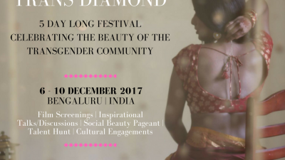 Trans Diamond: International Transgender Festival
