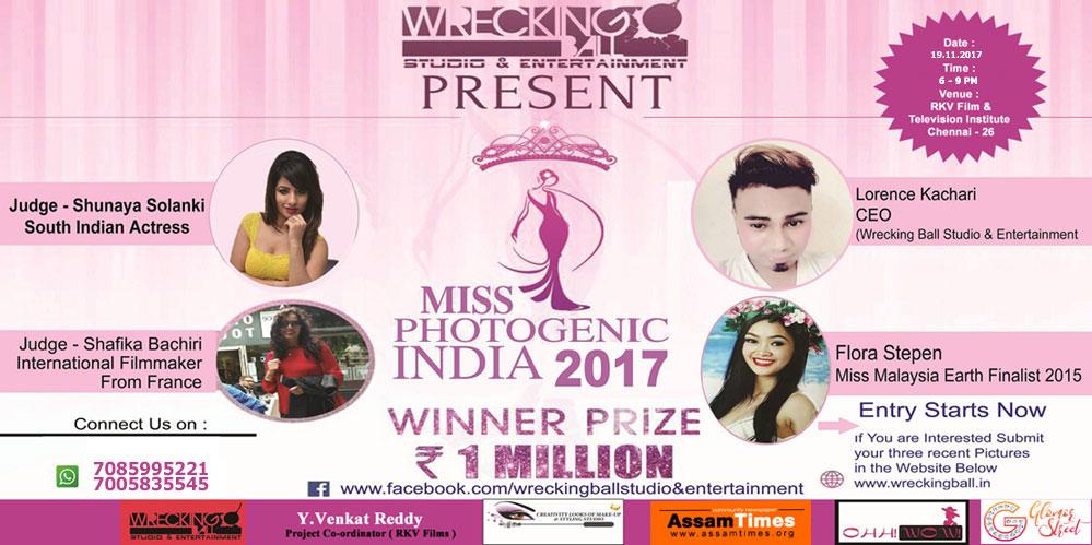 MISS PHOTOGENIC INDIA 2017