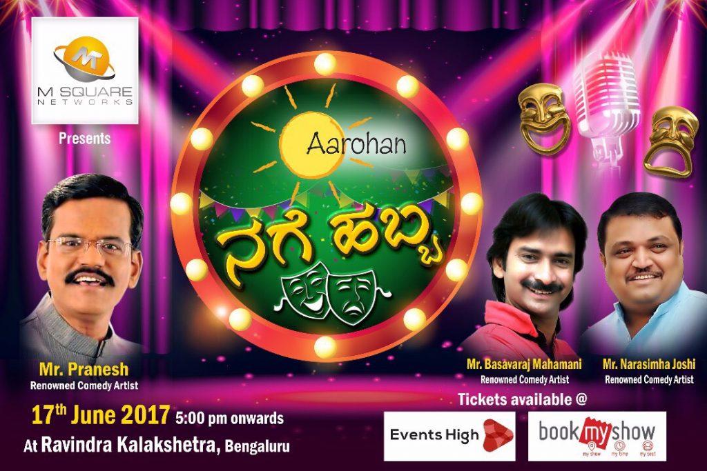 Guru-Shishya Parampara in Comedy