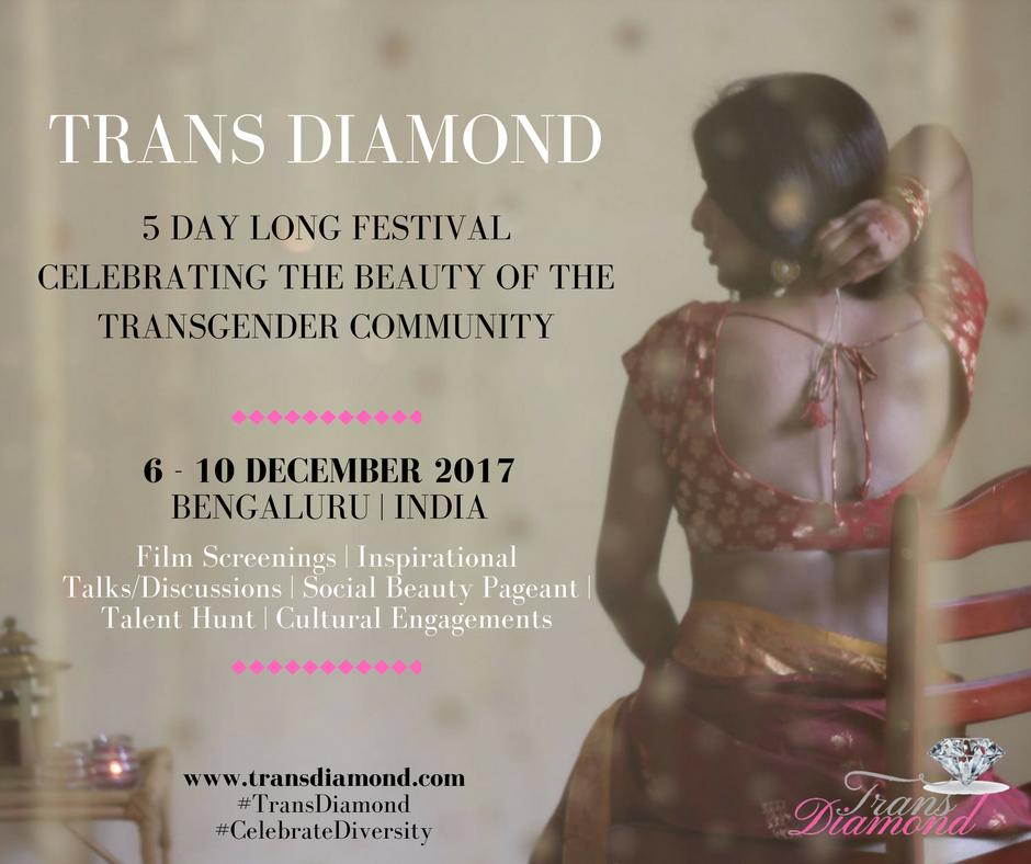 Trans Diamond: International Transgender Festival