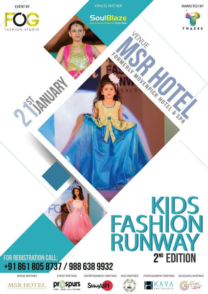 KIDS FASHION RUNWAY 2018