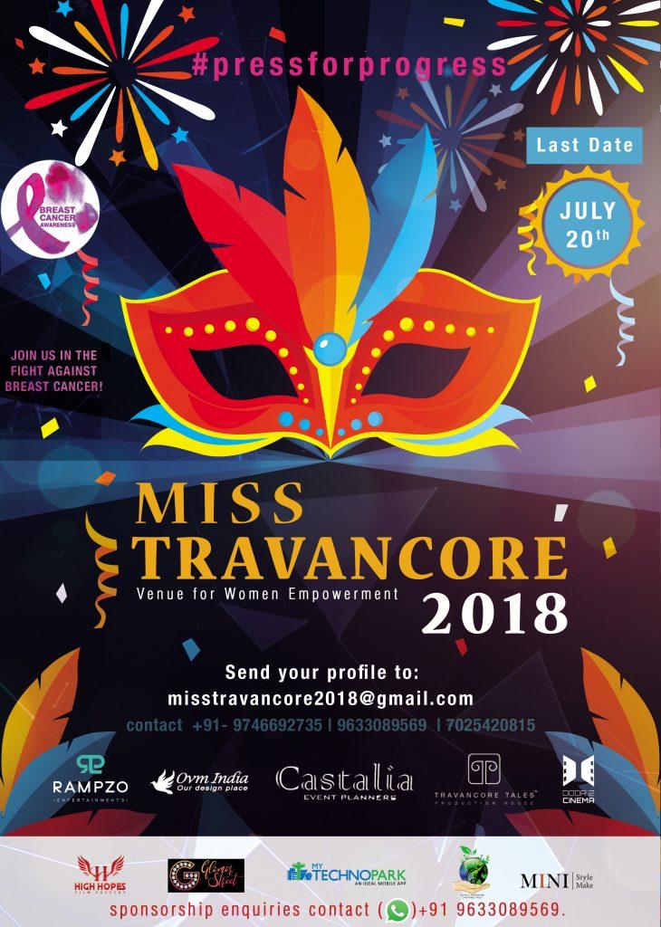 Miss Travancore 2018